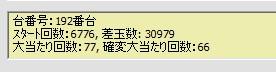2010y05m10d_073045316.jpg