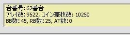 2010y05m10d_184350649.jpg