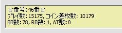 2010y05m11d_223438985.jpg