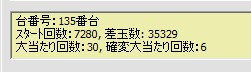 2010y05m11d_223721709.jpg
