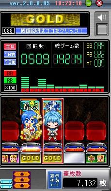 2010y05m12d_182211325.jpg