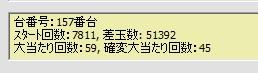 2010y05m12d_214324237.jpg