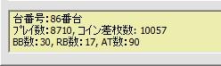 2010y05m13d_234006500.jpg