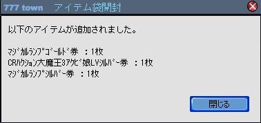 2010y05m14d_184758658.jpg