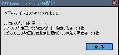 2010y05m14d_190155647.jpg