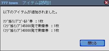 2010y05m14d_213205497.jpg