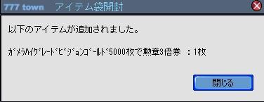 2010y05m14d_220524483.jpg
