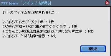 2010y05m15d_150200421.jpg