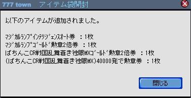 2010y05m15d_170215969.jpg