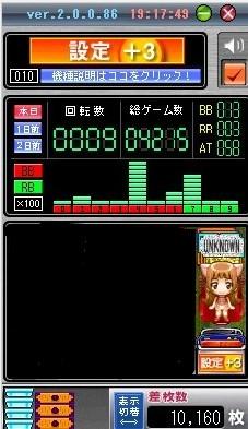 2010y05m15d_212102261.jpg