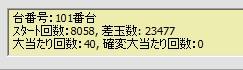 2010y05m16d_201331272.jpg