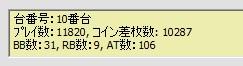 2010y05m16d_201446528.jpg