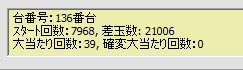 2010y05m17d_225350707.jpg