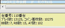 2010y05m19d_223707519.jpg