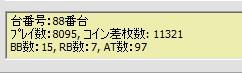 2010y05m20d_214747024.jpg