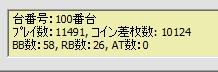 2010y05m20d_215611646.jpg