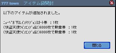 2010y05m21d_190210253.jpg