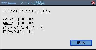 2010y05m21d_190245460.jpg