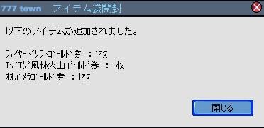2010y05m21d_190350595.jpg