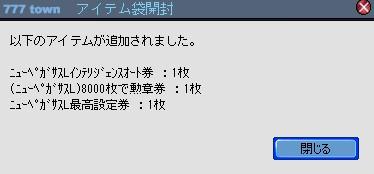 2010y05m21d_211902823.jpg