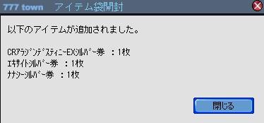 2010y05m21d_223740735.jpg