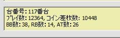 2010y05m22d_162212452.jpg