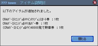 2010y05m22d_225757570.jpg