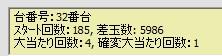 2010y05m23d_231537358.jpg
