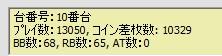 2010y05m24d_200357925.jpg