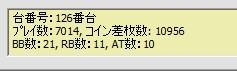 2010y05m24d_224837912.jpg
