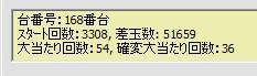 2010y05m25d_211704826.jpg