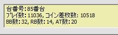 2010y05m25d_213910930.jpg