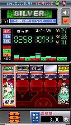 2010y05m26d_220324195.jpg