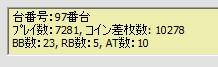 2010y05m26d_224625276.jpg
