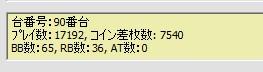2010y05m28d_072311816.jpg