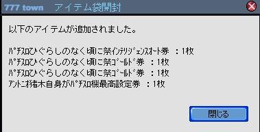 2010y05m28d_200157038.jpg