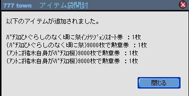 2010y05m28d_202203067.jpg