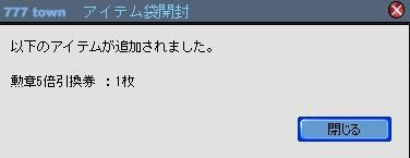 2010y05m28d_212625719.jpg