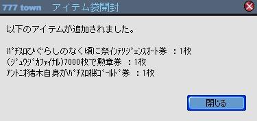 2010y05m28d_220204147.jpg