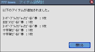 2010y05m28d_221852582.jpg