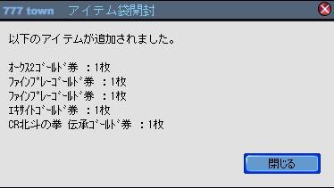 2010y05m28d_222009697.jpg