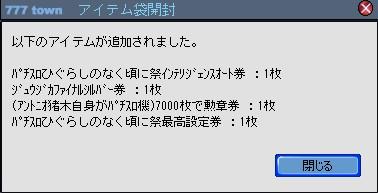 2010y05m28d_222432202.jpg