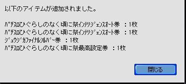 2010y05m28d_223530829.jpg