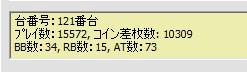 2010y05m29d_174434647.jpg