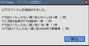 2010y05m31d_190202575.jpg