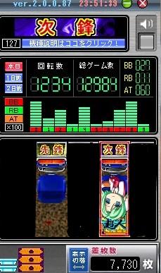 2010y06m02d_001605972.jpg