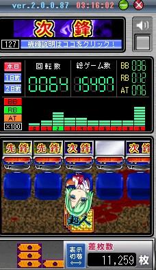 2010y06m02d_031537494.jpg