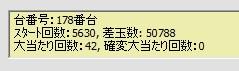 2010y06m02d_212146626.jpg