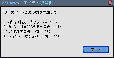 2010y06m04d_190135283.jpg