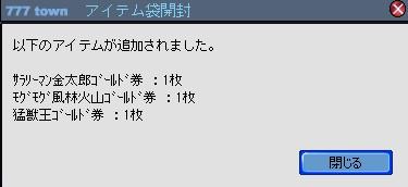 2010y06m04d_203920729.jpg